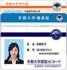 ICcard1